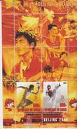 Congo 2009  PRC 2008 BeiJing Olympic Game  LiuXiang Sheet
