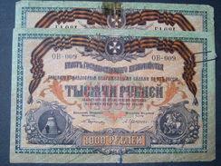 Lot 2 Billet RUSSE 1000 Pyren Roubles - Billets