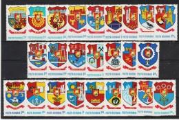 1979 - Armoiries De Districts  Yv No 3216/3240 Et Mi No 3633/3657  MNH - 1948-.... Republics