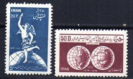 Serie Nº 733/4 Persia - Irán