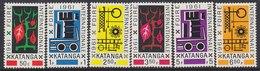 Katanga 1961 Foire Internationale Elisabethville 6v  ** Mnh (35688) Promotion - Katanga