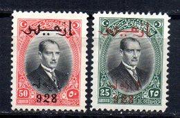 Stamps  Nº 737/8 Turquia - Nuevos