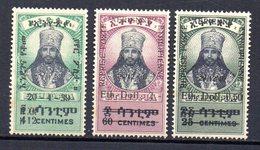 Serie Nº A-18/20 Etiopia - Ethiopia