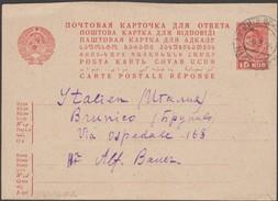 URSS 1935. Carte Postale, Entier Réponse. De Kiev, Ukraine à Brunico, Italie. Inscriptions E 8 Langues - 1923-1991 USSR