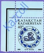 Kazakhstan 2003. Chinese New Year. Year Of The Sheep. MNH** - Kazachstan