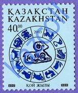 Kazakhstan 2003. Chinese New Year. Year Of The Sheep. MNH**