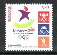 Armenien / Armenie / Armenia 2010, Mi 717 Youth Olympic Games. Singapore, Boxing, Weightlifting, Wrestling - MNH **