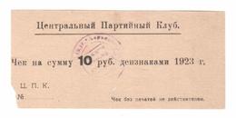 Ukraine / Kharkov Central Party Club 10 Rubles - Ukraine