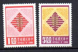 Serie Nº 1101/2  Formosa. - 1945-... Republic Of China