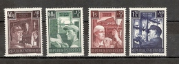 1951 WIEDERAUFBAU SERIE II POSTFRISCH ** MNH - 1945-60 Neufs