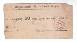Ukraine / Kharkov Central Party Club 50 Kopecks - Ukraine