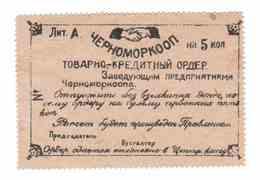 Ukraine / Chernomorkoop 5 Kopecks - Ukraine