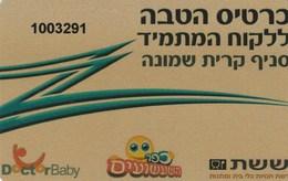 Israel - Doctor Baby - Israel