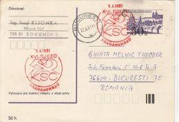 60013- PRAGUE CASTLE, POSTCARD STATIONERY, 1981, CZECHOSLOVAKIA
