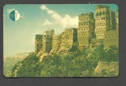 USED PHONECARD YEMEN - Yemen