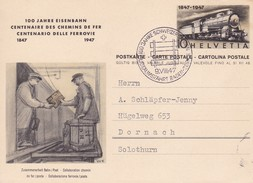 Ganzsache: 100 Jahre Schweizer Eisenbahn. Jubiläumsfahrt Baden - Zürich. 9. VIII. 1947 - Trains
