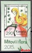Bosnia Croatian Post - Myths And Flora - Hemp  2015  Used From Block - Bosnia And Herzegovina