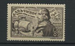 FRANCE - JEAN DE VIENNE - N° Yvert 544 ** - France