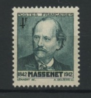 FRANCE - MASSENET - N° Yvert 545 ** - Unused Stamps