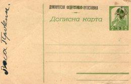 Ww2 Owerprint Post Card 1945 Vuk Karadjic - Yugoslavia