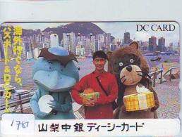 Télécarte Japon * TORTUE  (1781)  PHONECARD JAPAN * 110-180948 * TURTLE *  TELEFONKARTE * SCHILDKRÖTE - Turtles
