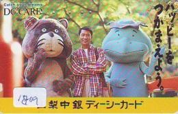 Télécarte Japon * TORTUE  (1809)  PHONECARD JAPAN * 110-173334 * TURTLE *  TELEFONKARTE * SCHILDKRÖTE - Turtles