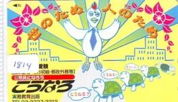Télécarte Japon * TORTUE  (1814)  PHONECARD JAPAN * 110-188292 * TURTLE *  TELEFONKARTE * SCHILDKRÖTE - Turtles