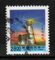REPUBLIC Of CHINA  Scott # 2823  VF USED - 1945-... Republic Of China