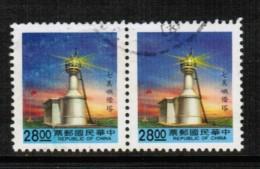 REPUBLIC Of CHINA  Scott # 2823  VF USED PAIR - 1945-... Republic Of China
