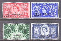 BAHRAIN  92-5  **  Q.E. II  CORONATION  1953 - Bahrain (...-1965)