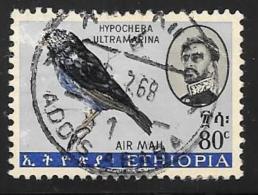 Ethiopia, Scott # C81 Used Bird,1963, Face Scrape - Ethiopia