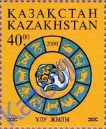 Kazakhstan 2001.     New Year 2000.Year Of The Snail.  Mi# 307