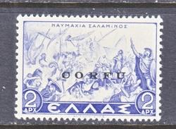 ITALIAN  OCCUP.  GREECE  ( CORFU )  N 24  ** - 9. WW II Occupation (Italian)