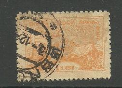 TRANSKAUKASIEN Kaukasus 1923 Michel 27 Ararat O Signed