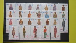 Indonésie  1974  Costumes Féminins  675 à 700 ( 26 Val) Neuf ** Côte 115€ - Indonésie