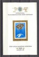 MONGOLIA, SS TELECOMMUNICATION / SPACE 1965 NH **! - Mongolie