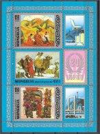 MONGOLIA, SS FOLKLORE DANSE 1978 MINT NH SHEETLET! - Mongolie