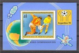 MONGOLIA, ARGENTINA 1978 SOCCER / FOOTBALL SS NH! - Mongolie
