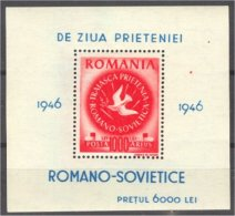 ROMANIA, ARULUS 1946, MINT NEVER HINGED SOUVENIR SHEET - Blocs-feuillets