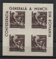 "ROMANIA, MINISHEET """"UNION CONGRESS"""" 1947 NEVER HINGED - Blocs-feuillets"