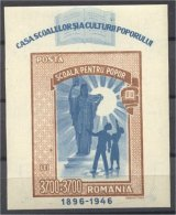 ROMANIA PROFESSIONAL SCHOOLS 1946, NEVER HINGED ** - Blocs-feuillets