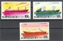 NORTH KOREA, SHIPS MINT NEVER HINGED SET 1984 **! - Corée Du Nord