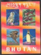 Superb Souvenir Sheet 3-D BIRDS From BHUTAN, Never Hinged! - Bhoutan