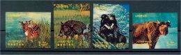 BHUTAN ANIMALS 1970, SET OF AIRMAIL STAMPS 3D 1970 MNH! - Bhoutan