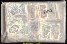 1900 - 2005,  USA 1000  DIFFERENT STAMPS! - Non Classés