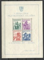 JUGOSLAVIA, SOUVENIR SHEET 1937 F/VF NH - Blocs-feuillets