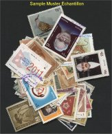 NEPAL, 100 DIFFERENT STAMPS - Like Received! - Népal