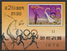 NORTH KOREA, OLYMPIC GAMES 1976, SOUVENIR SHEET MNH