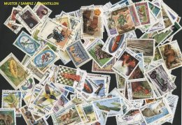 AFGHANISTAN, 250 DIFFERENT STAMPS - Afghanistan