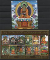 BHUTAN, THE 12 DEEDS OF LORD BUDDHA 2014 SS + MINISHEET - Bhoutan